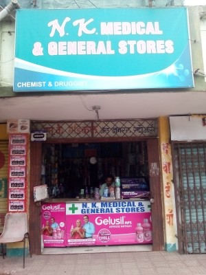 NK Medical & General Stores