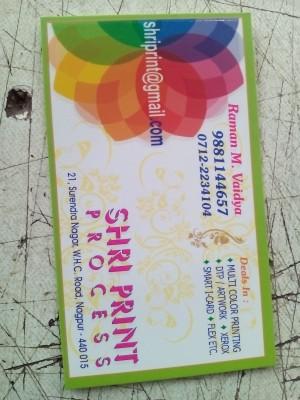 Shri Print Prices