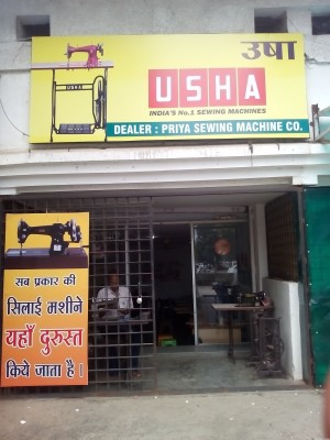 PRIYA SEWING MACHINE CO.