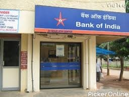 BANK OF INDIA ATM TRIMURTI NAGAR