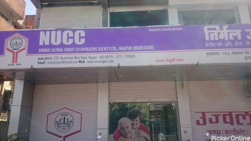 NIRMAL UJJWAL CREDIT CO-OPERATIVE SOCIETY TRIMURTI NAGAR BRANCH