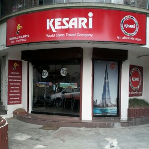 Kesari Tours Private Limited