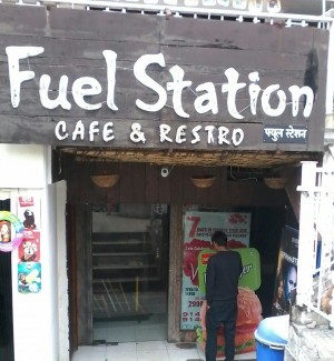 Fuel Station Cafe