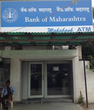 BANK OF MAHARASHTRA ATM PRATAP NAGAR