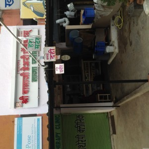 Balaji  Dairy
