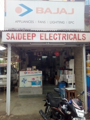 SAIDEEP ELECTRICAL