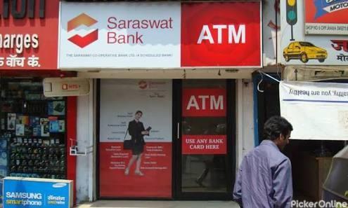 SARSWAT BANK ATM PRATAP NAGAR