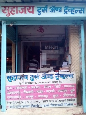 MH31 INTERNET CAFE