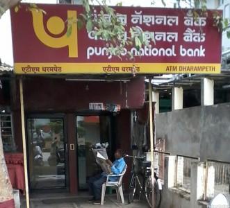 PNB ATM Dharmpeth