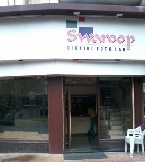 Swaroop Digital Photo Lab