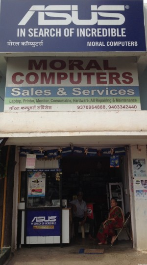 MORAL COMPUTERS SERVICES