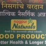 NAGPUR NATURALS PRODUCTS