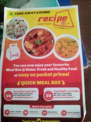 Recipe Inbox
