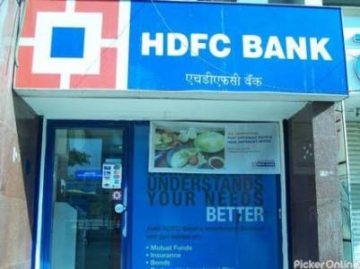 HDFC BANK ATM IT PARK ROAD MATE SQUARE