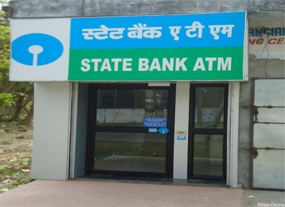 SBI ATM ABYANKAR NAGAR SQR, IT PARK ROAD
