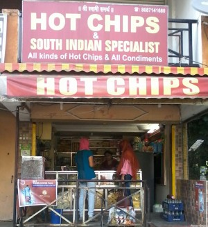Shree Swamy Samarth Hot Chips