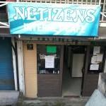 Netizens Internet Cafe