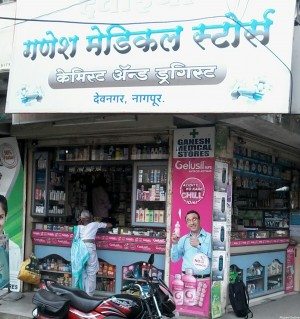 Ganesh Medical Stores Khamla