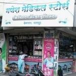 Ganesh Medical Stores Khamla