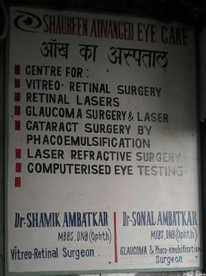 Dr. Shamik Ambatkar