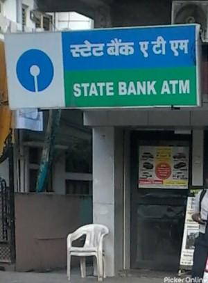 SBI ATM Deo Nagar