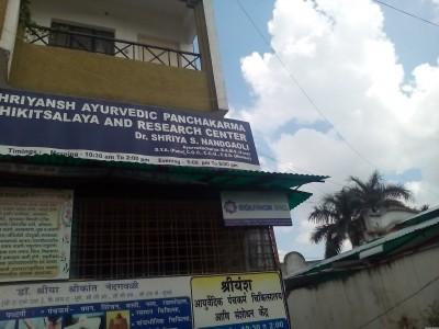 Sanjeevani Ayurvedic Panchakarma & Research Centre