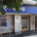 HDFC ATM Ambazari