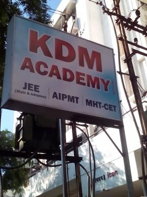 KDM ACADEMY