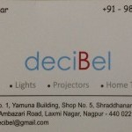 Decibel Event manage