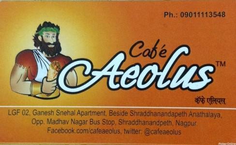 Cafe Aeolus