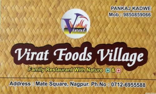 VIRAT FOODS VILLAGE
