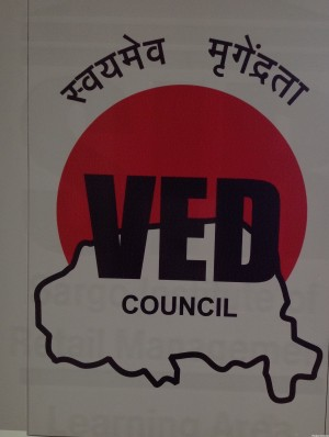 SMT. RUPADEVI DAGA HALL BY VED COUNCIL