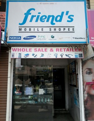 Friends Mobile Shoppe