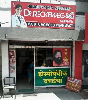 K P Homeo Pharmacy