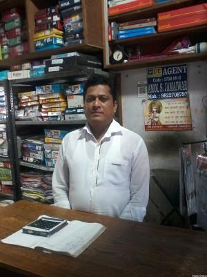 Amol S Jamaiwar