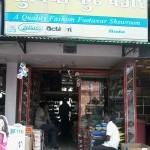 Suvidha Foot Wear Jaitala Road