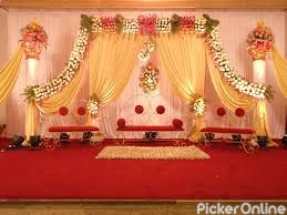 Anjana Marriage Hall