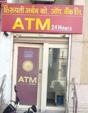 TRIUPATI BANK ATM