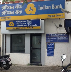 Indian Bank Shivaji Nagar