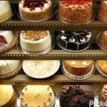 Aryas Cake Shop