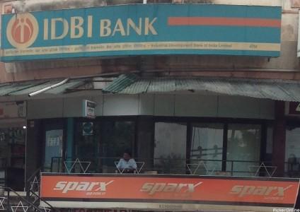 IDBI BANK ATM