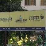 Allahabad Bank Bajaj Nagar