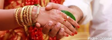 JIVANSAGINI MARRIAGE INFORMATION