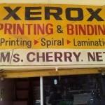 Cherry Net Cafe