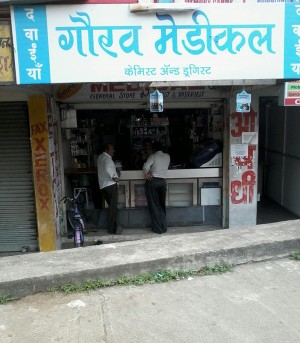 Gaurav Medical Hingna Road