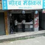 Gaurav Medical Hingna Road