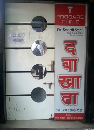 Procare Clinic Hingna Road
