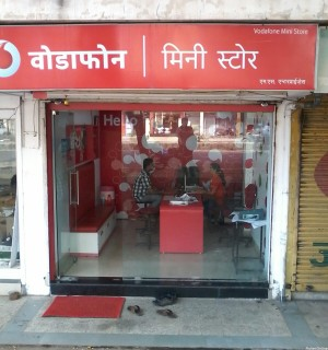 Vodafone Store Hingna T-Point