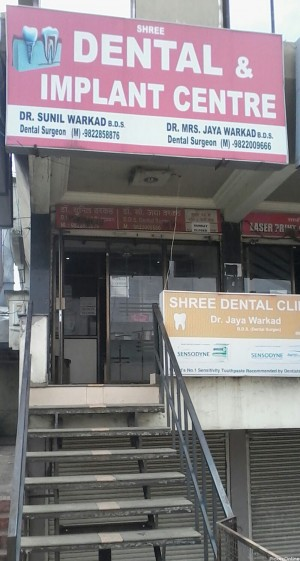 Shree Dental & Implant Centre