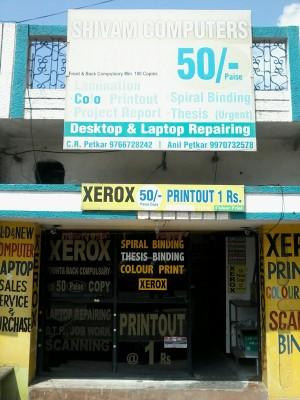 Shivam Xerox Centre